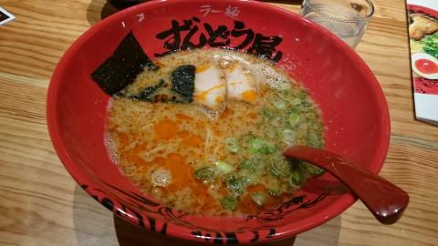 20151023_zundouya_kanda_hotramen01